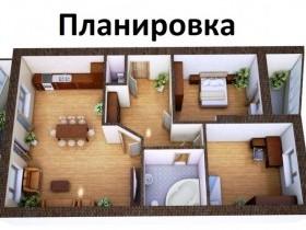 Планировка дома. Где и как?